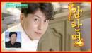 '편스토랑' 류수영, 일편단심 '♥박하선'+살림왕의 특급 요리…'제2의 최수종'[SC리뷰]
