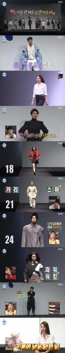 [종합]'나혼자산다' 무지개회원, 한혜진·김영광과 '100벌 챌린지'→강다니엘과 특별공연까지 '감동'