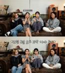 마마무, 새 앨범 '트래블' 트랙리스트 라이브 영상 공개…귀호강 '멜팅' 라이브