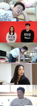 유민상, 발바닥 환골탈태…새까만 발→핑크빛 180도 변신('전참시')