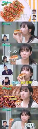 '편스토랑' 이유리, 돌아오자마자 '분당 최고 시청률 장식'