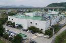 현대약품 천안공장 '위험성평가 우수 사업장'에 선정