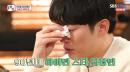 아이돌 최창민→역술인 최제우 된 사연