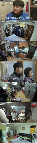 '신박한 정리' 한태웅, 3代가 사는 30년 시골집 역대급 비우기