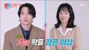 '류이서♥'전진, 방송본 친엄마 연락에 오열→재회 임박?…조현재♥박민정