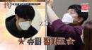 양준혁♥박현선, 정자검사에 '심장이 덜컹'…'난소나이 20세+1억 정자왕' [종합] ('살림남2')
