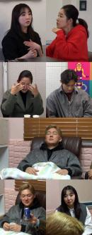 '동상이몽2' 송창의 아내 오지영, 부부싸움 후 '도움 청하려 가출'…은보아, 경악