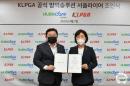 [골프소식]'방역 퍼스트' KLPGA, 휴엔케어와 공식 방역솔루션 서플라이어 계약