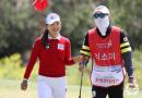 '통산 2승' 이소미, 제주 바람 뚫고 2021시즌 KLPGA 투어 개막전 우승
