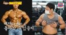 양치승, 체지방률 40%→6% 다이어트…김기태