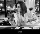 10살 연하♥' 바다, 출산 후 '저탄고단' 다이어트 성공했네..누아르 배우 분위기