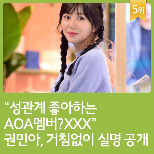 지난주 핫이슈, 팀♥김보라 8년 러브스토리 공개