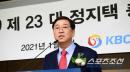 KBO 총재, 코로나19 사태 공식사과...고척돔 방문 대표팀 격려