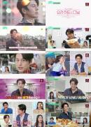 '편스토랑' 류수영, ♥박하선과 데이트 시절 꿀팁