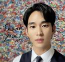 김수현, '별그대' 비주얼 생각나게 하는 '잘생긴 수트 미남'