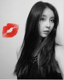 스테파니, 23살 연상 '♥브래디 앤더슨'과 공개열애 이상 無 '입술 쪽 이모티콘'