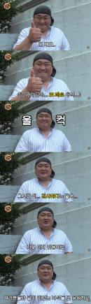 김준현, 7년 만 '맛녀석' 마지막 인사 중 울컥