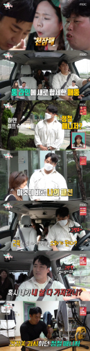 '전참시' 홍현희, 천뚱과 이영자 맛집 투어→이영자