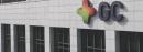 GC녹십자, 국내 제약사 최초 생물안전 3등급 연구시설 구축