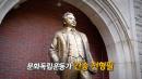 KB국민은행, 서경덕 교수·임수정 참여 '민족문화유산의 수호자, 간송 전형필' 영상 공개