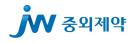 JW중외제약 이상지질혈증 복합신약 '리바로젯' 허가