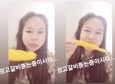 '16kg 감량' 홍현희, 식단 관리 살벌하네