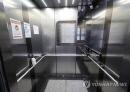 코로나19로 엘리베이터 내 바이러스 차단 기술 특허출원 급증