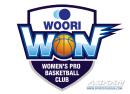 여자농구 우리은행, 팀 명칭 '우리WON'으로 변경