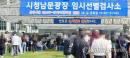 대전서 연휴 첫날 48명 확진…최근 1주일 하루 평균 41.1명