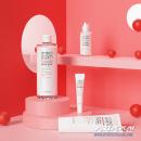 커지는 일교차, 환절기 가을맞이 피부진정 효과 담은 화장품 인기