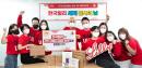 한국릴리 '세계 봉사의 날' 어린이·독거노인 위한 핸즈온 봉사활동 진행