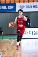 폭풍성장 변준형, '변화 多' 안양 KGC 새 시즌 키 플레이어