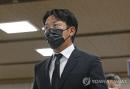 '프로포폴 불법 투약' 하정우 벌금 3천만원 확정
