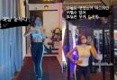 '송재희♥' 지소연, 먹기 위해 운동 한다더니...11자 탄탄 복근+S라인 '살 찔 틈이 없네'