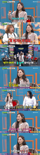 '얼짱' 홍영기, 주근깨 시술 고백→'♥3세 연하'와 결혼 후 근황