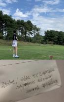 정준호, 골린이 ♥이하정 위해 '현금 봉투+손편지' 선물...사랑꾼이었네