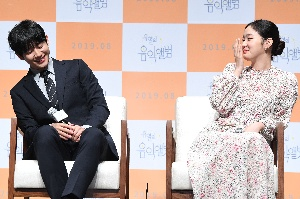 정해인-김고은, 설렘 느...
