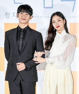 정해인-김고은, 러블리한 커플