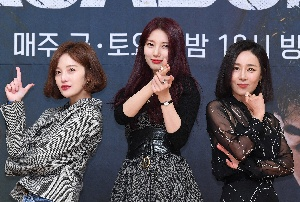 황보라-배수지-문정희 미녀요원 삼총사