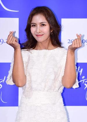 김혜나, 상큼한 하트