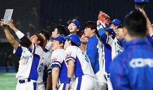 대한민국, 승리의 셀카!