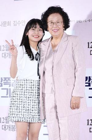 나문희-김수안, 치매 걸린 할머니와 ...