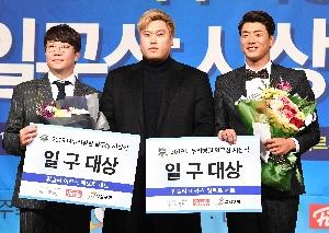 류현진 KBO 최고투수 양현종 김광현...