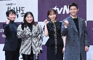 새 드라마 블랙독 기대하세요!