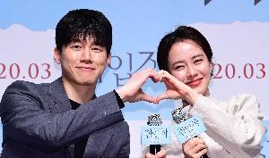 송지효-김무열, 장르물에서 만났다