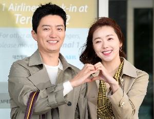 인교진-소이현, 예쁜 미소와 하트