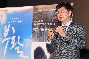구수환 감독 영화 부활은 울지마 톤즈 10년 뒤 이야기