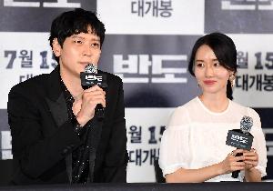 강동원-이정현, 영화 반도로 인사드려요!