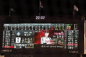 LG-NC, 12회 연장승부 끝