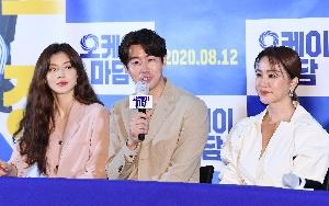 이상윤 두 미녀 사이에서 즐거운 영화 이야기